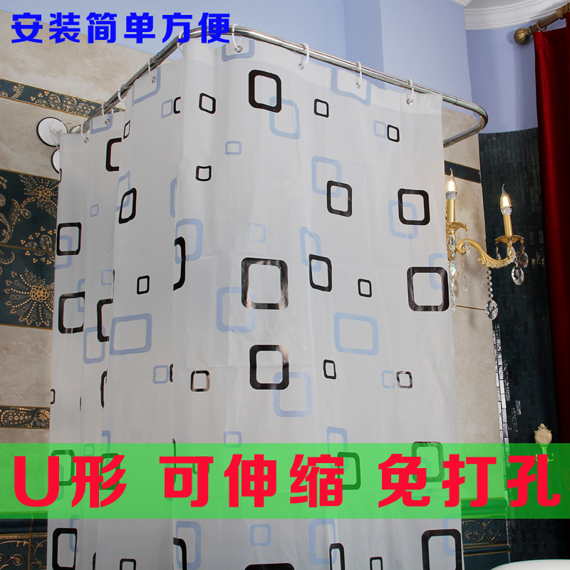 Carpenter korea life stainless steel shower curtain rod u shaped curved rod telescopic rod free punch bathroom suite to send the shower curtain