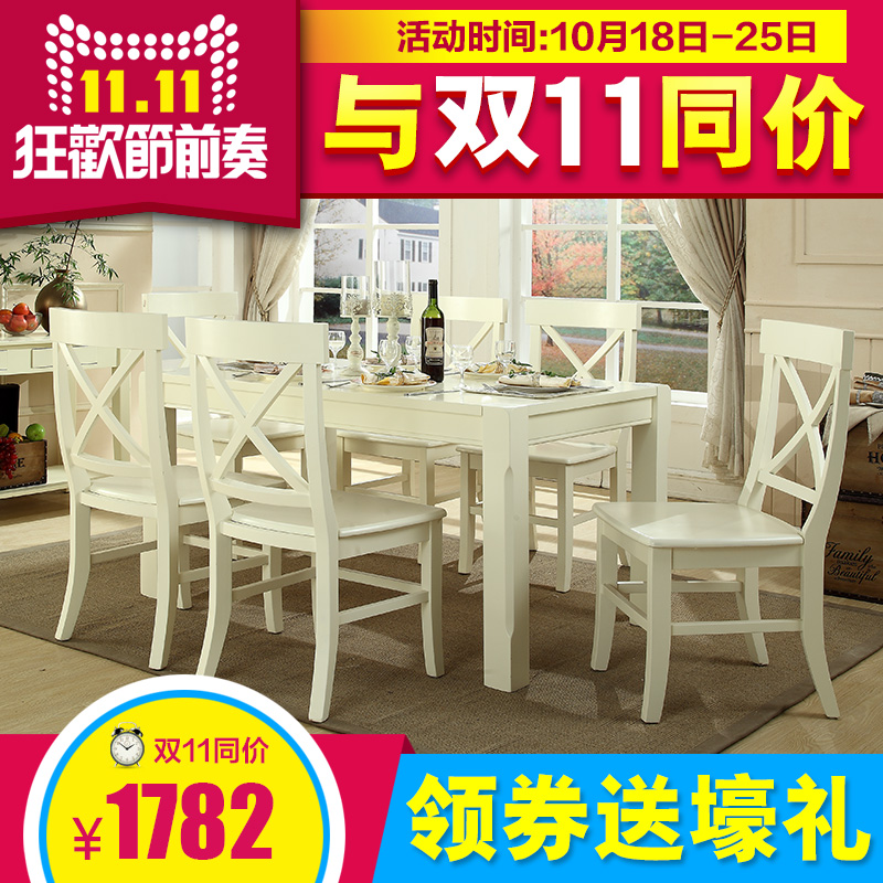 Carreen up american country wood dining table and chair combination 1.5 m rectangular dining table dining chair dining furniture