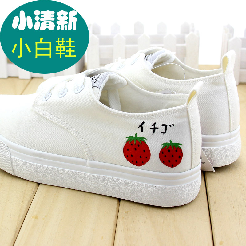 Carrefour shoes in summer and autumn to help low canvas shoes thick crust ms. sen shoes painted shoes casual shoes white shoes korean version
