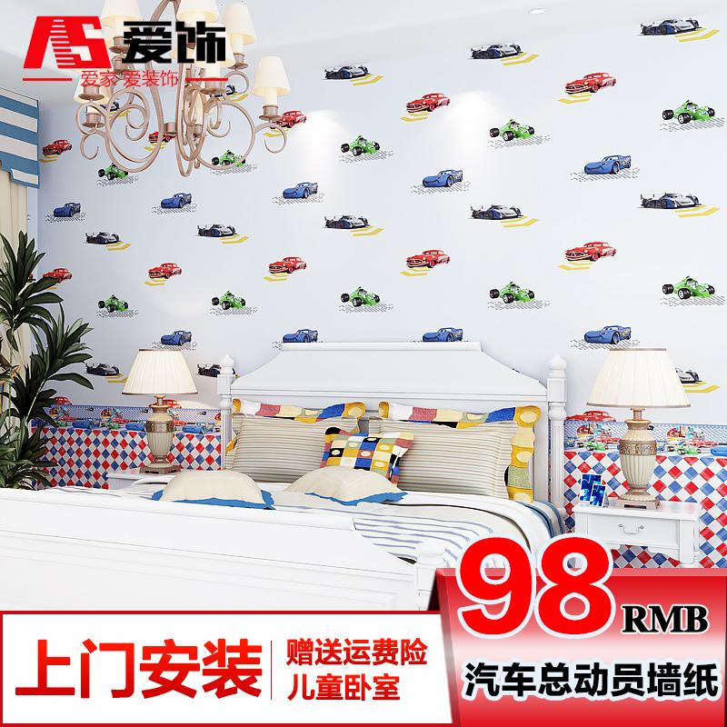 China Pixar Cars Wallpaper China Pixar Cars Wallpaper Shopping