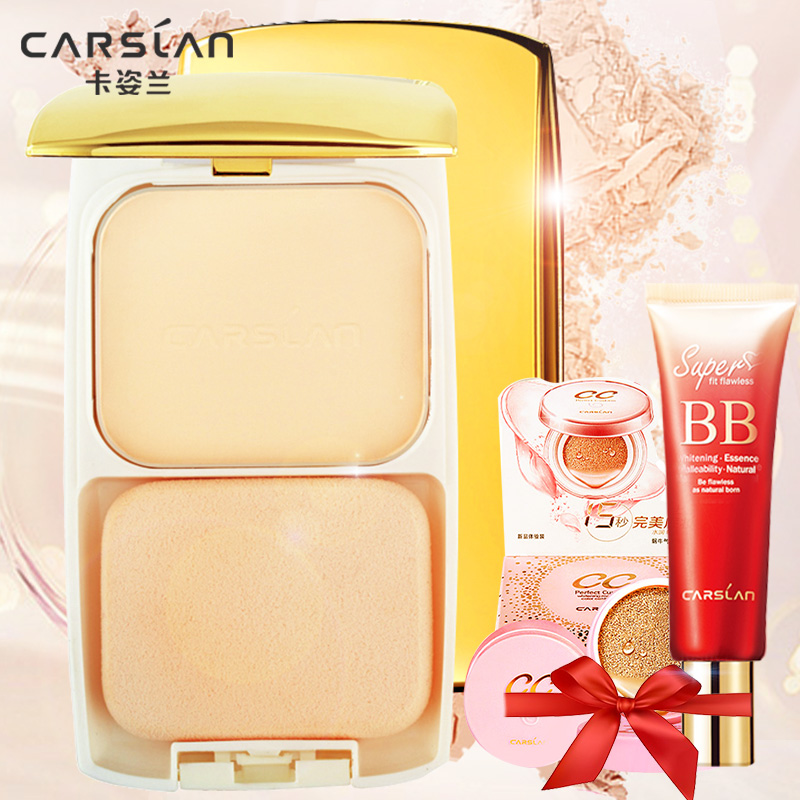Carslan/blue card position powder blue card position light perception mineral powder foundation wet powder concealer powder oil control dingzhuang
