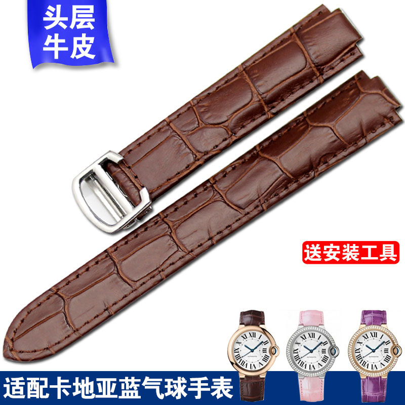 Cartier blue balloon adaptering female accessories folding buckle leather strap male strap calfskin strap and downfauing