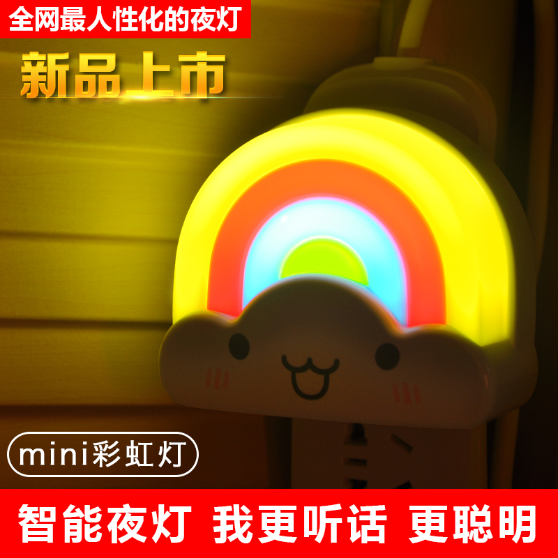 Cartoon creative energy saving induction bedroom night light led light control plug bedside voice remote control switch