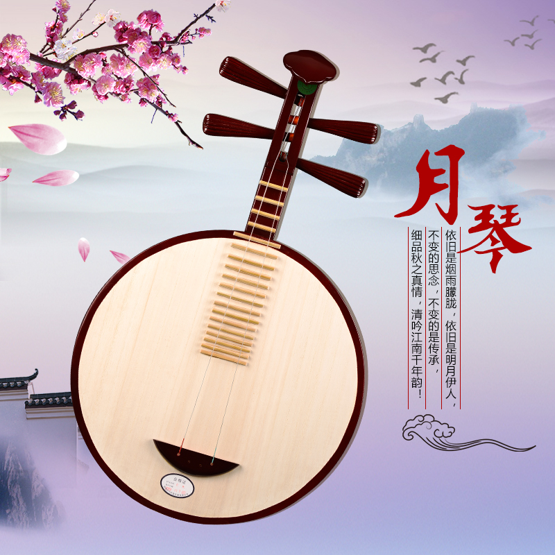 Carved flower head band edge qualities of mahogany banjo folk opera ethnic stringed instrument factory outlets