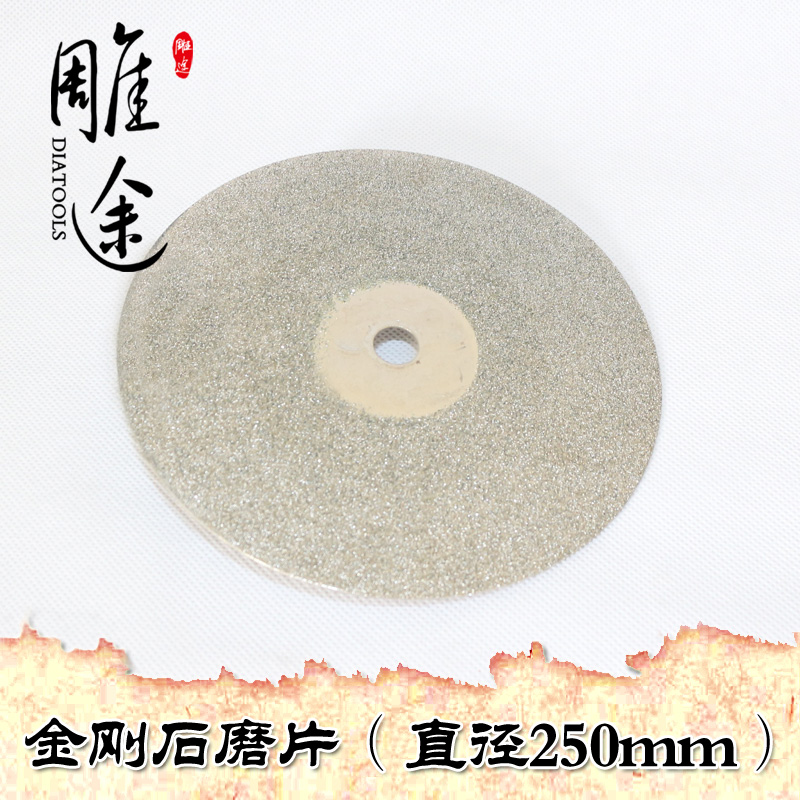 Carving way! crystal jade diamond grinding disc grinding disc polishing disc seal