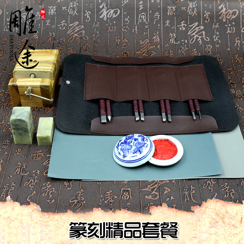 Carving way inkpad stone shoushan stone seal stamp stone carving kit tools seal carving knife making kit