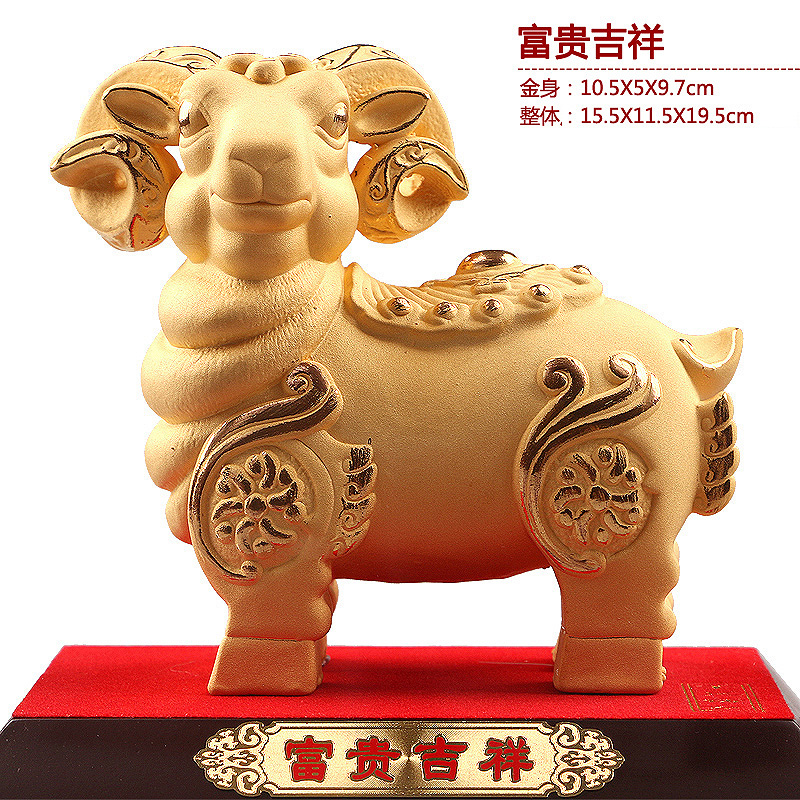 Cashmere alluvial gold sheep ornaments ornaments zodiac sheep sheep lunar new year gifts new year mascot furnishings business gifts
