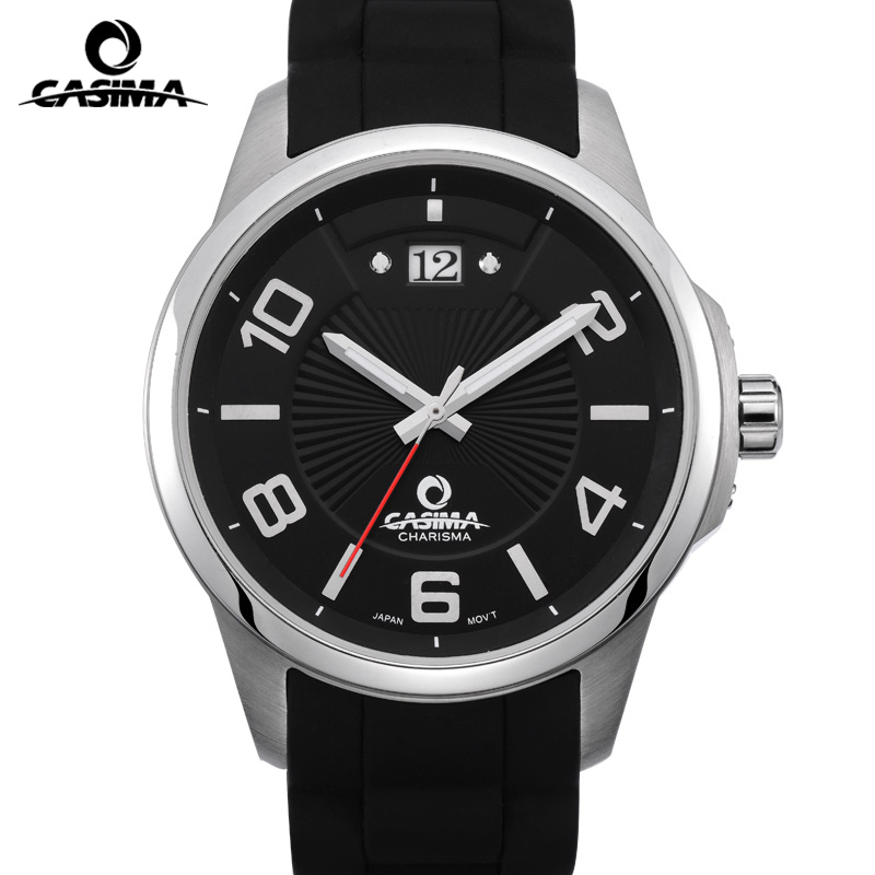 Casima watch male authentic korean version of the trend of simple and stylish waterproof quartz watch men watch men watch silicone band