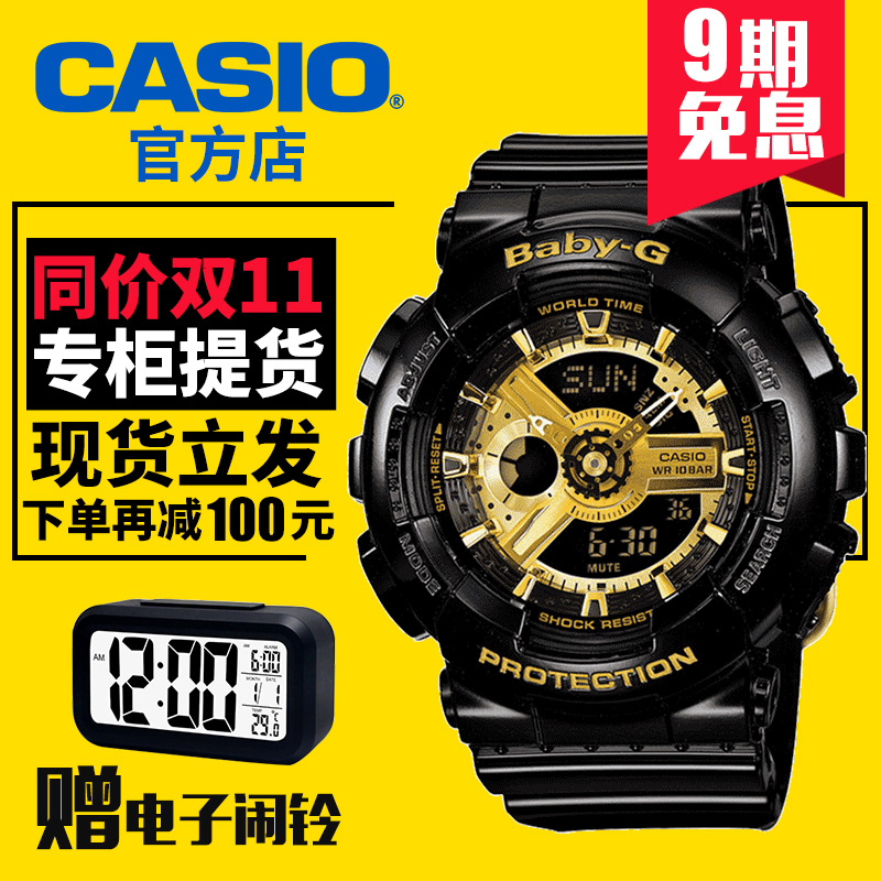 e17e3f4a56 Buy Casio watches women outdoor dual display electronic watches sports watch  baby-g BGA-180-7B2 7b1 4b 1b in Cheap Price on Alibaba.com