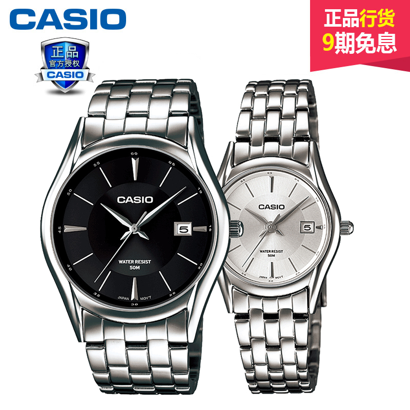 Casio casio fashion business couple watches quartz watch on the table one pair of men and women lth/MTH-1052D
