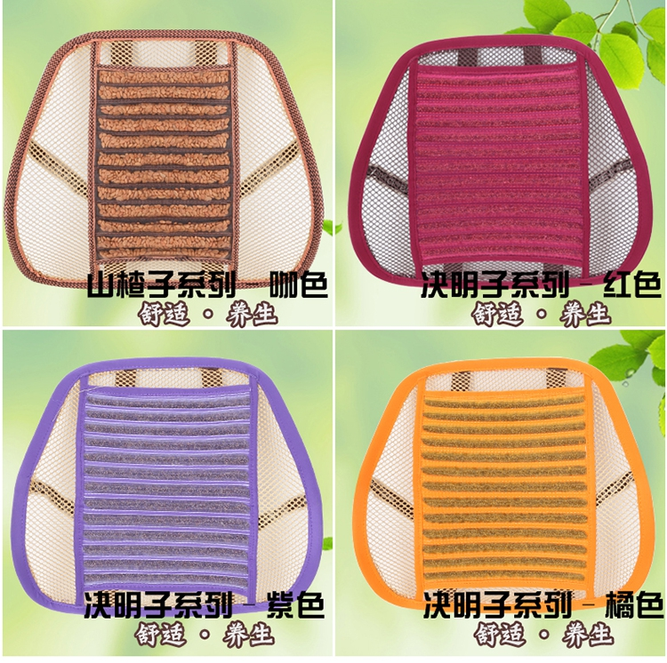 Cassia car lumbar cushion summer ice silk breathable mesh lumbar massage lumbar cushion office chair cushion backrest