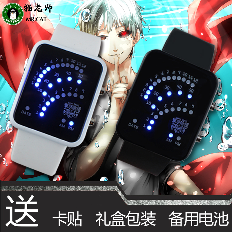 Cat teacher riin led electronic watches watches for men and women students in tokyo ghoul gold wood research animation around gift