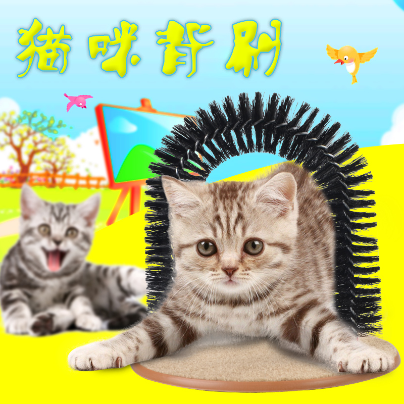 Get Quotations · Cat Toy Arch Shaped Door Type Door Rub Cat Scratch Cat  Massage Brush Comb Hair Removal