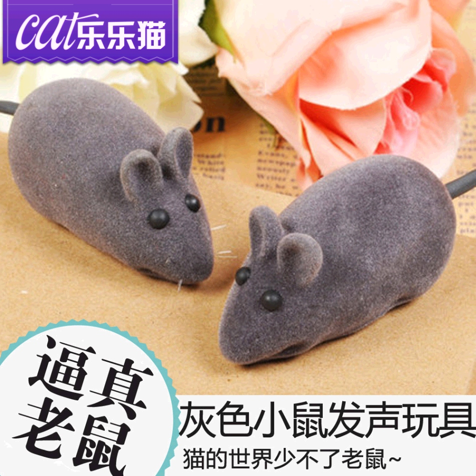 Cat toy mouse emulation sound funny cat toy cat toy mouse toy cat toy mice toys kitten