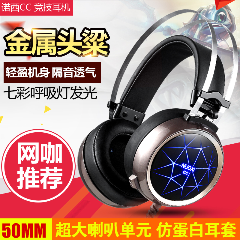 Cc hypnocil desktop gaming headset luminous cafes headset computer headset with a microphone headset cf lol