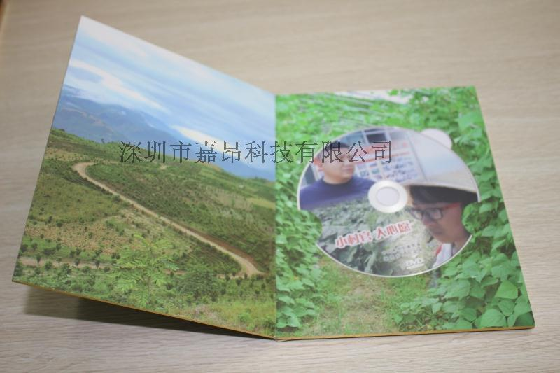 Cd box upscale custom dvd/cd platter loaded disc box cd box customized production of cd box printing