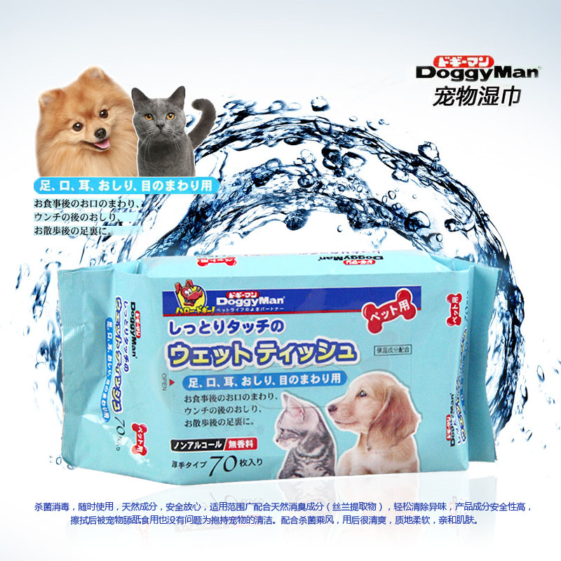 Cell diffuse pet cleaning supplies pet dog wipes wipes clean soles clean dog supplies out
