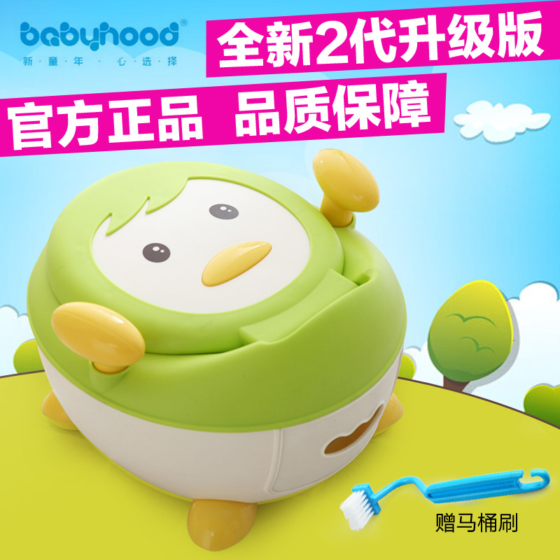 Century baby child potty potty potty seats baby baby toilet toilet toilet small children penguin ring seat