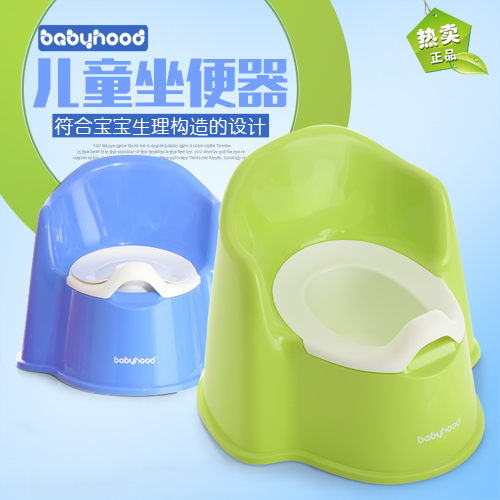 Century baby potty seats large increase baby infants and young children will urinal toilet toilet toilet child