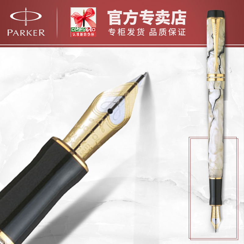 Century black magic pearl parker parker pen ink pen fountain pens standard equipment counter genuine