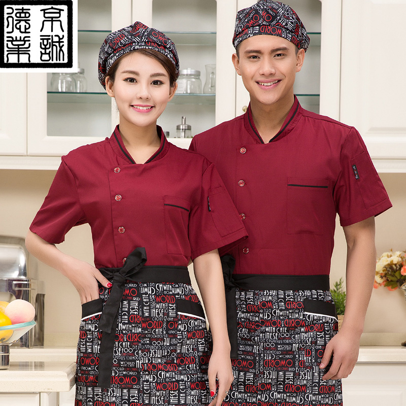 Ceri german industry short sleeve chef chef service hotel chef clothing overalls summer hotel restaurant chef service work uniforms
