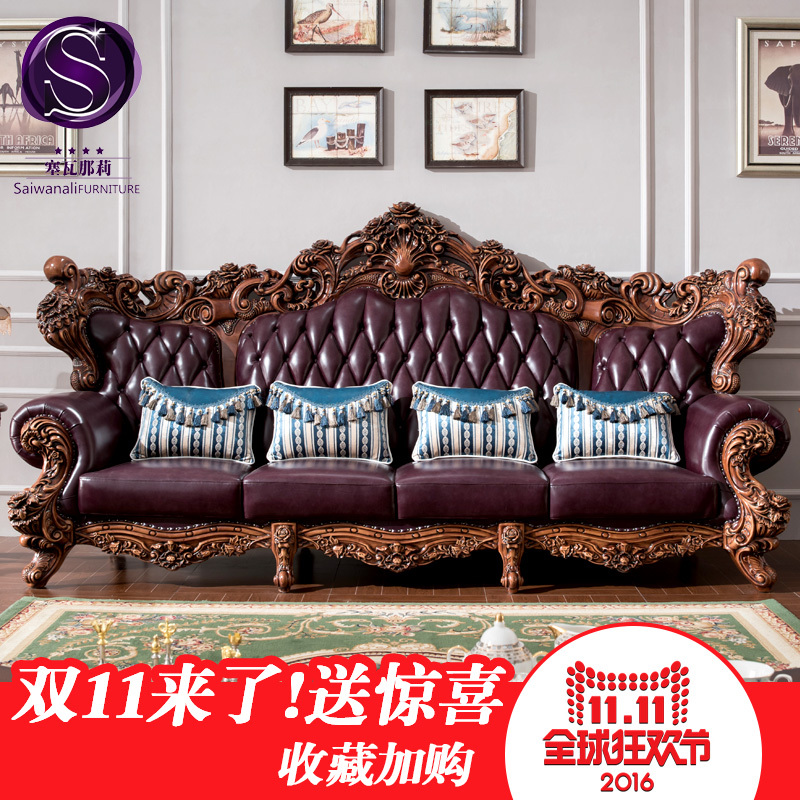 Ceva that li wood european american leather sofa big house villa living room furniture carved upscale 124