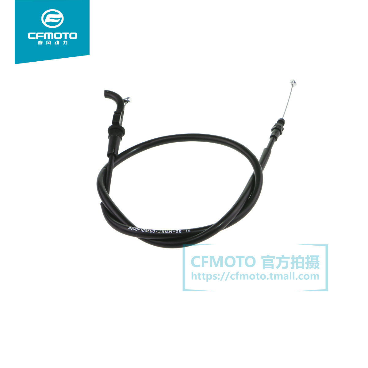 Cfmoto spring cf650 power/cf650nk motorcycle accessories adjustable throttle cable throttle cable