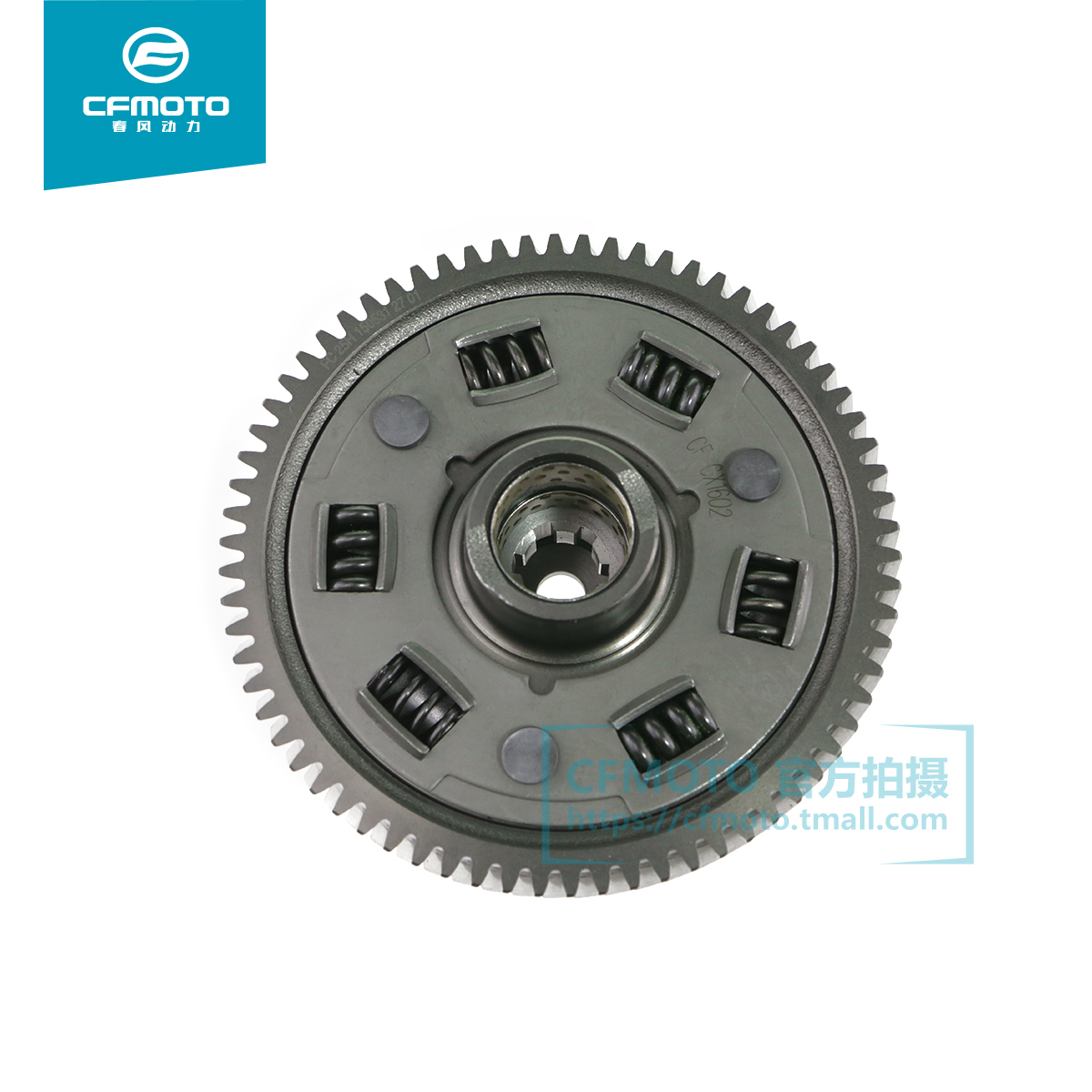 Cfmoto spring power cf150-3/cf150nk motorcycle parts clutch combination