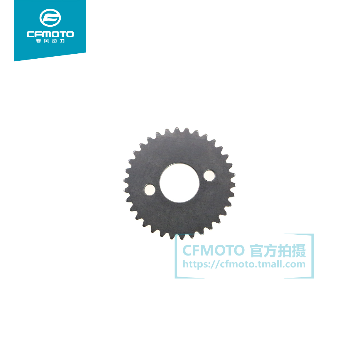 Cfmoto spring power cf150nk/sixth tranches timing sprocket motorcycle accessories baboon