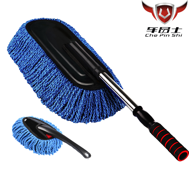 Chance goods retractable car wax trailers cleaning mop drag car wax brush wax duster dusting wax car wash cleaning supplies