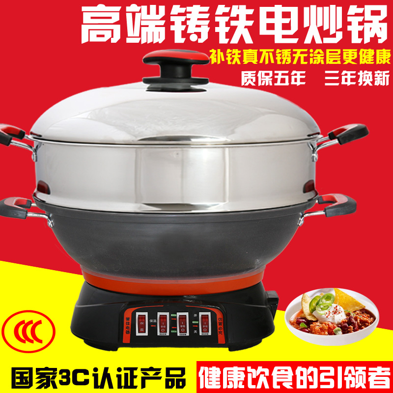 Chang star multifunction household electric cooker electric cooker cookers thick cast iron cookers multi cooker electric cooking Stew pot