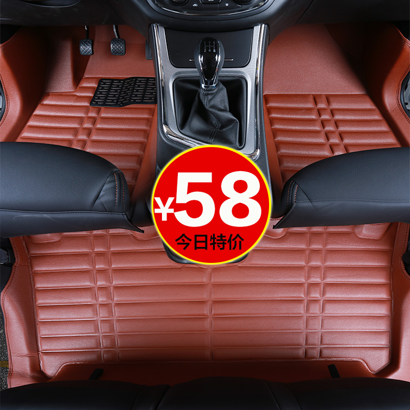 Changan cs35cs75 cause still yat cheung yuet move benben mini V3V5V7CX20 dedicated car mats surrounded the whole package