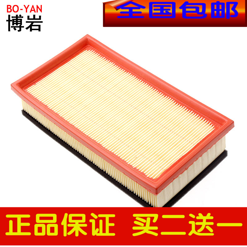 Changan cx20/cx30/cs35/zhixiang/yue xiang/v3/v5/cs75/yi action/air Filter filter