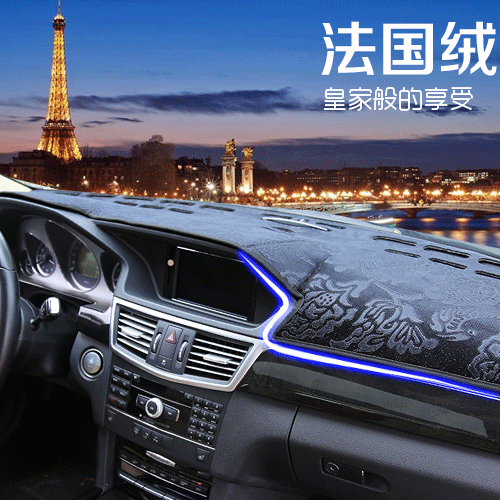 Changan star card S201D201 interior conversion in the control dashboard sunscreen insulation mat dark dust protection mat