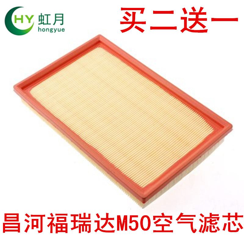 Changhe freda nterface nterface air filter air filter air filter air filter oil filter fuel filter grid accessories