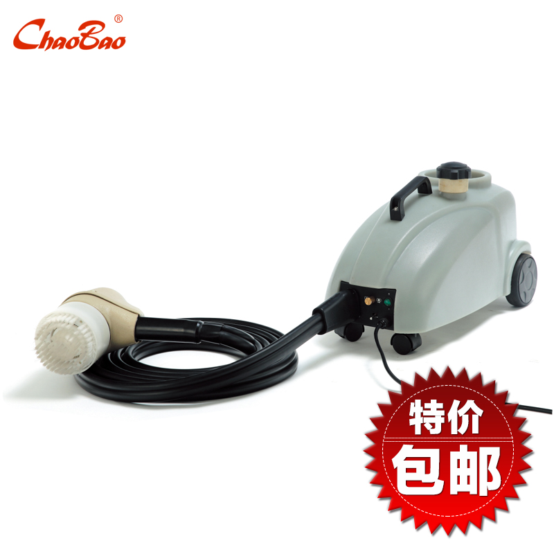 Chaobao cb-1 small sofa fabric sofa cleaning machine cleaning machine cleaning machine scrub soap bubbles maids'
