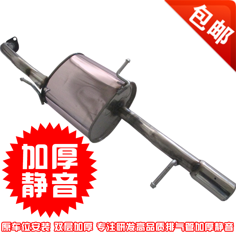 Charade sedan two伯è±æ¯å¥çqq after section after section of the exhaust pipe stainless steel muffler muffler section n_3 Three/four cylinder