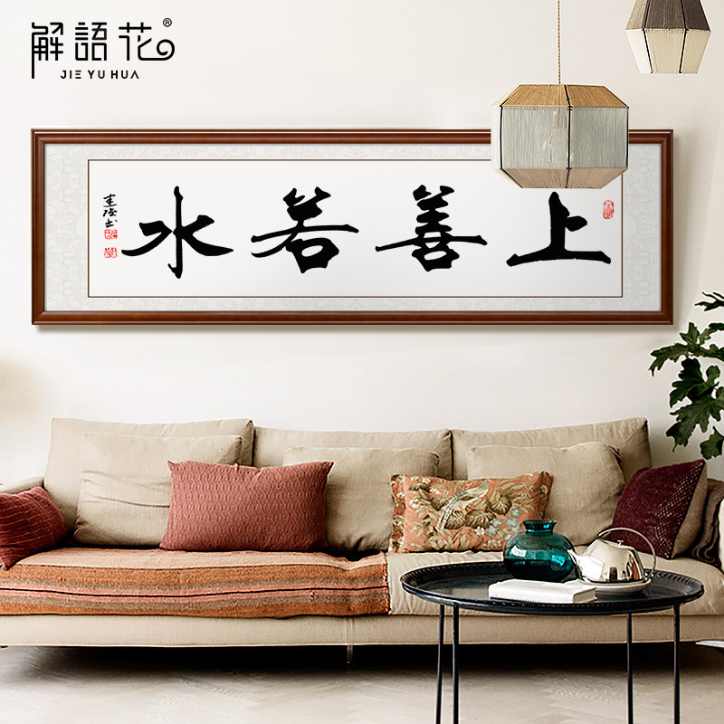 Charity new study of chinese calligraphy masters of calligraphy and paintings painted decorative painting the living room office mural paintings