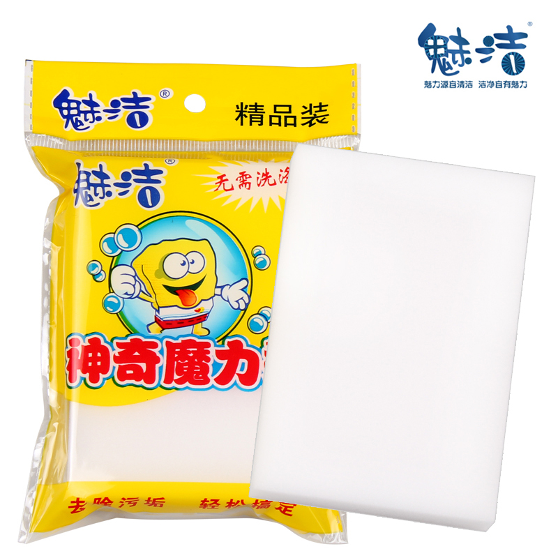 Charm clean charm cleaning sponge magic nano cleaning sponge magic rub rub clean decontamination sponge 10 installed