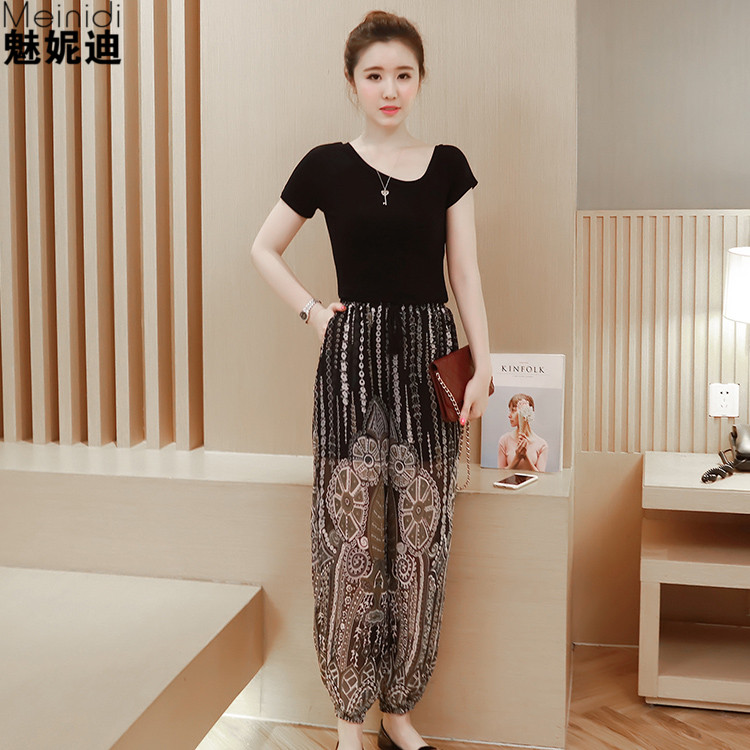 Charm ni di 2016 summer influx of new women's casual t korean version of casual harem pants wide leg pants suit female summer