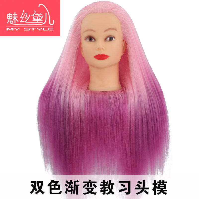 Charm sidai child headform wig color gradient flaxen hair braided hair practice head mannequin head fake head mold dummy head model