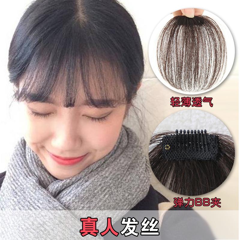 China Cheap Fake Hair China Cheap Fake Hair Shopping Guide At