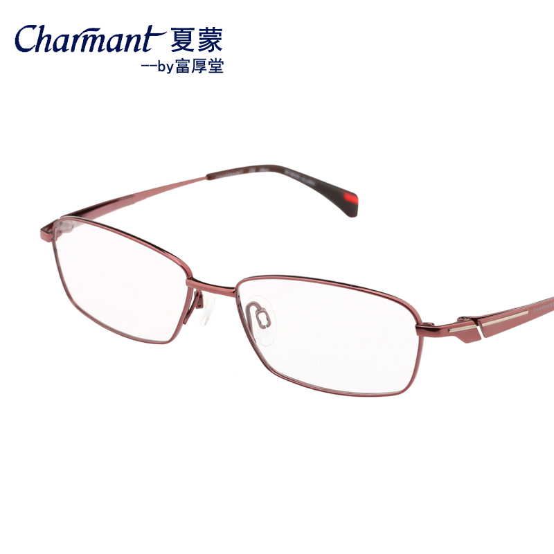 Charmant chamon japan high elastic temples frame & beta; titanium full frame myopia frames men and women ch10281