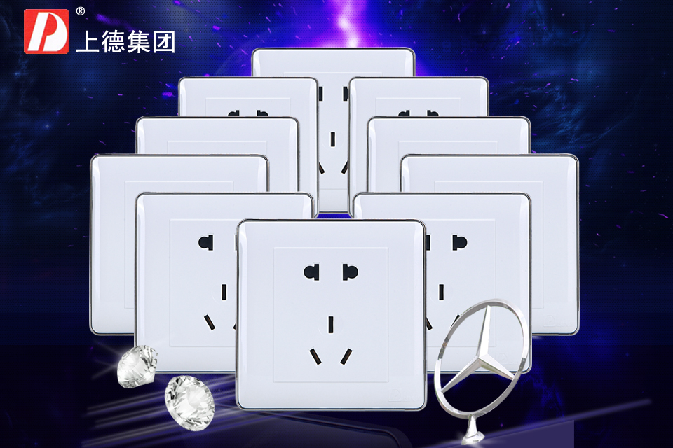 Chdele insert type 86 silver side wall switch socket outlet hole 5 hole * 10 only Dress