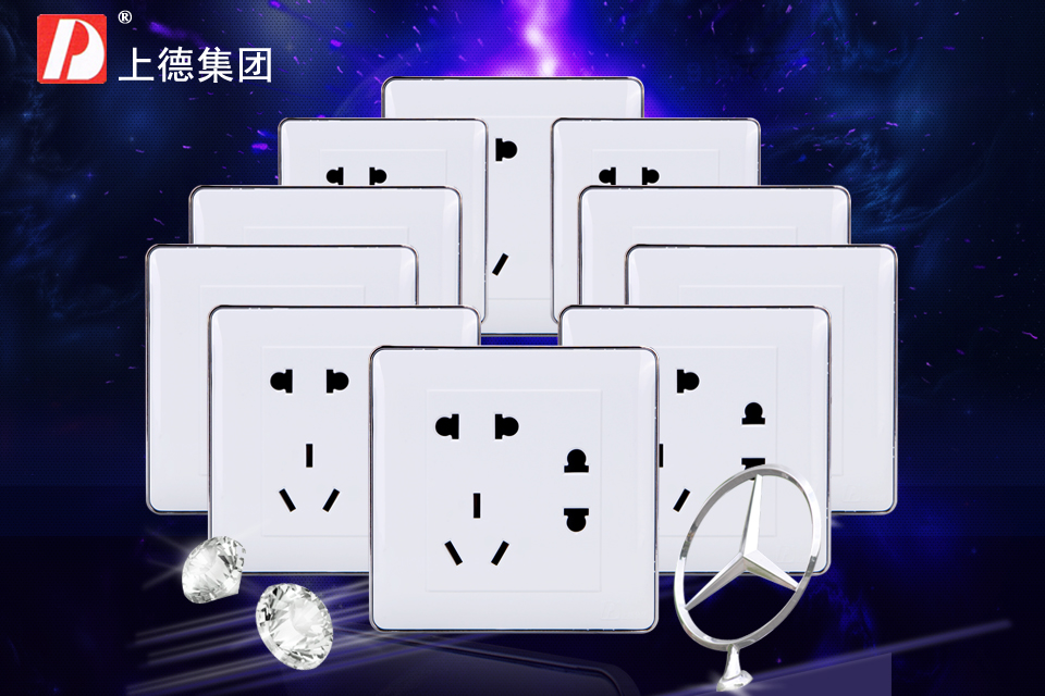 Chdele switch socket 86 type seven hole two three silver side wall switch socket panel * 10 loaded