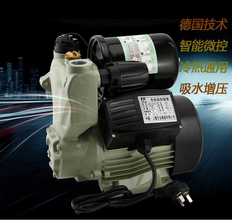 Chdele220V household automatic booster pump priming pump hot water circulation pump mute pump