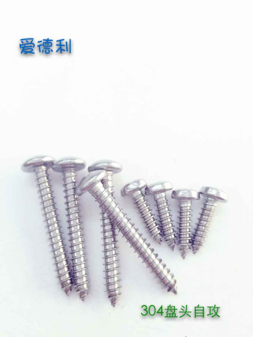 Cheap authentic 304 stainless steel round head self tapping screws/pan head self tapping screws [m5 * 1 2-M5*50]