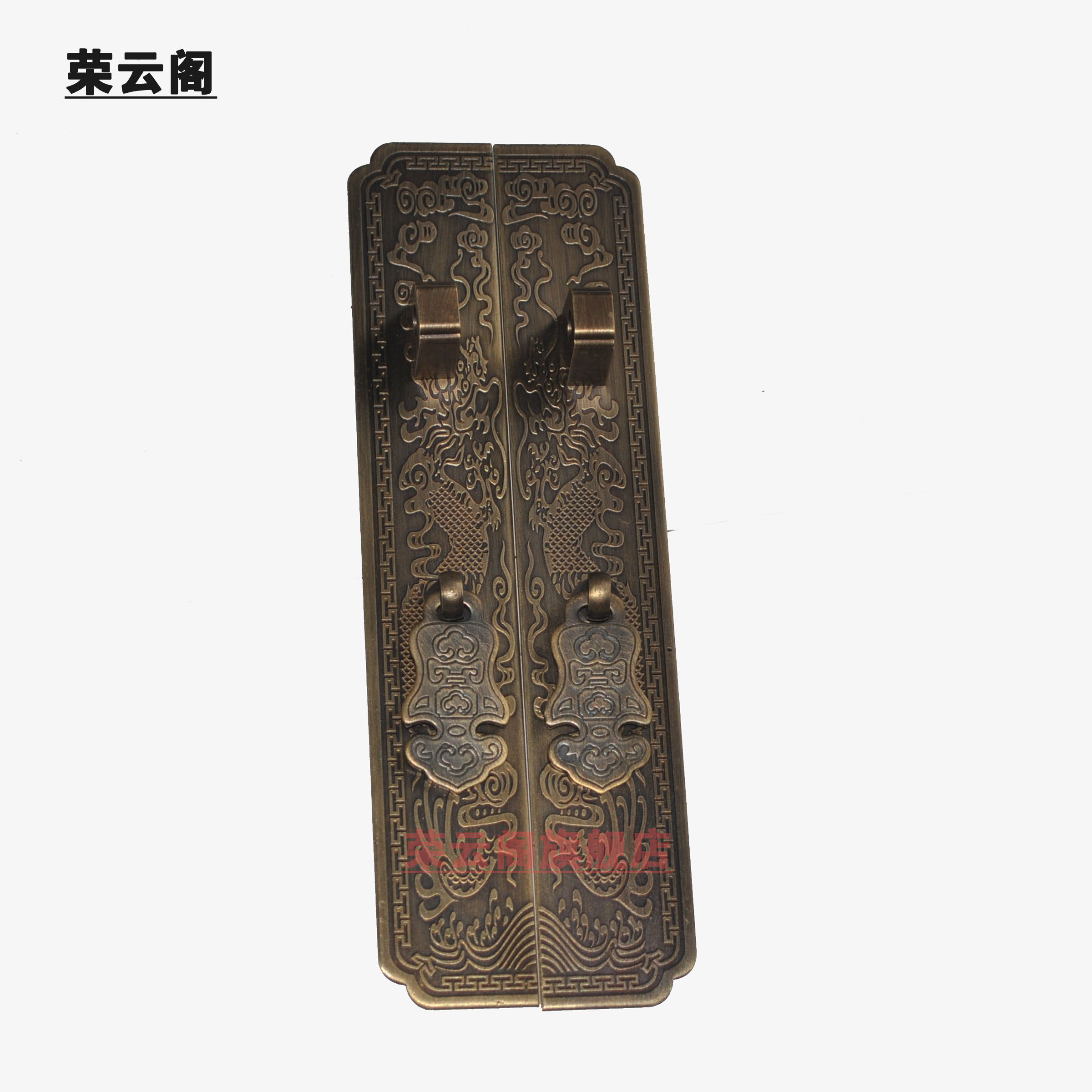 Get Quotations · Cheap Chinese Antique Furniture Handle Copper Door Handle  Ming And Qing Furniture Copper Copper Dragon With