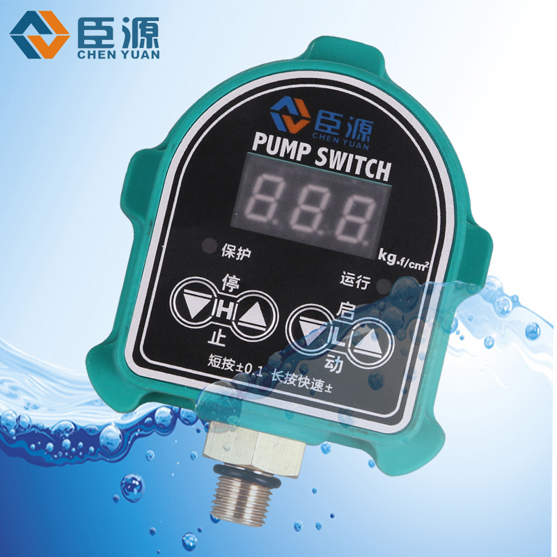 Cheap digital electronic switch water protection automatic water pump controller intelligent pressure regulator pressure switch