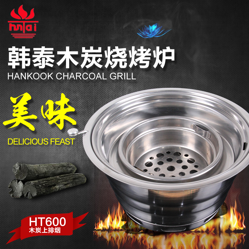 Cheap korean commercial charcoal grill korean barbecue buffet furnace embedded carbon hornos circular smoke